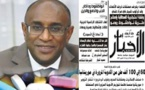 Mauritanie: 60 à 100 mille tonnes de faux médicaments circulent dans le pays