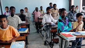 Communiqué de presse: Un déficit criard d'enseignants en Mauritanie
