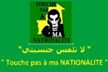 TPMN condamne la conspiration du silence face à la découverte du charnier de Benamira