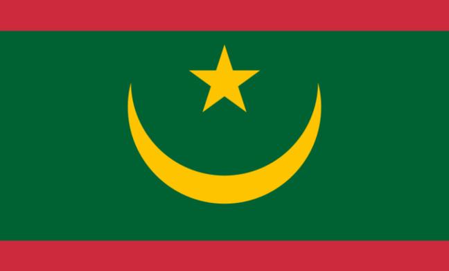 CAN U20 2021: une édition particulière en Mauritanie