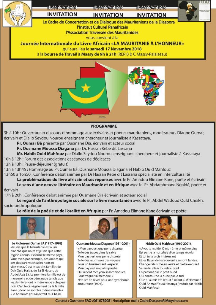 Journée internationale du livre africain : La Mauritanie à l'honneur.