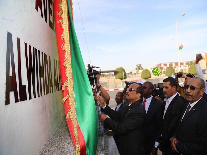 Nouakchott : exit « Gamal Abdel Nasser » bienvenue à l'avenue de «l'Unité Nationale »