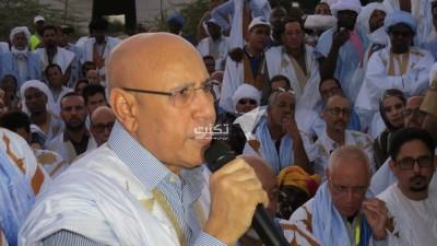 Élection présidentielle : Ghazwani se proclame vainqueur et l'opposition conteste