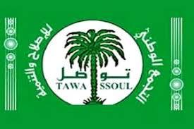 Le président du parti Tawassoul appelle les populations à collaborer avec les autorités dans la lutte contre coronavirus