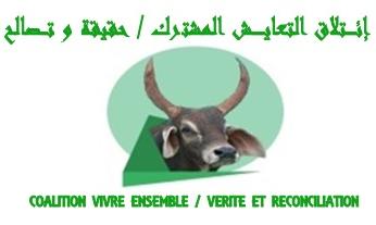 Lettre à Macron /Alassane DIA,  Président de CVE/VR