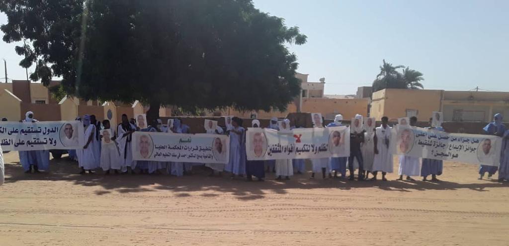 MANIFESTATION À BOUTILIMIT EXIGEANT JUSTICE POUR LE DR AHMED OULD AL-MUSTAF