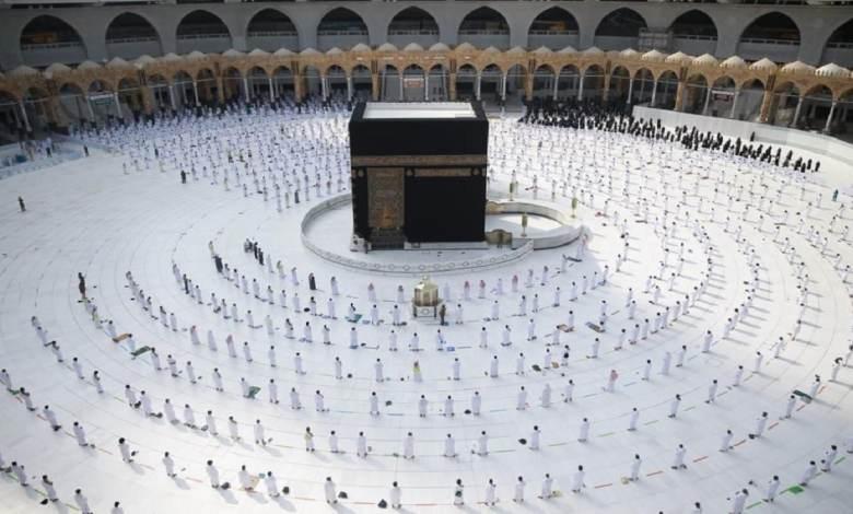 L'Arabie Saoudite décide de limiter ne nombre de pèlerins cette année
