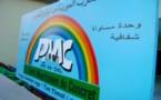 Le PMC Arc en ciel condamne les massacres inhumains de Gaza
