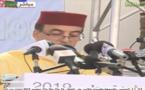 Mauritanie: Gaffe d'un officiel marocain en présence de Ghazouani