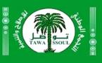 Tawassoul critique le comité chargé de la gestion de la Covid-19 et pointe de graves lacunes (Communiqué)