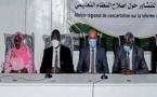 Le ministre de l'Éducation supervise la clôture des journées consultatives sur la réforme du système éducatif